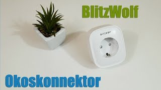 Download - BW-SHP6 EU video, TopVEVO me