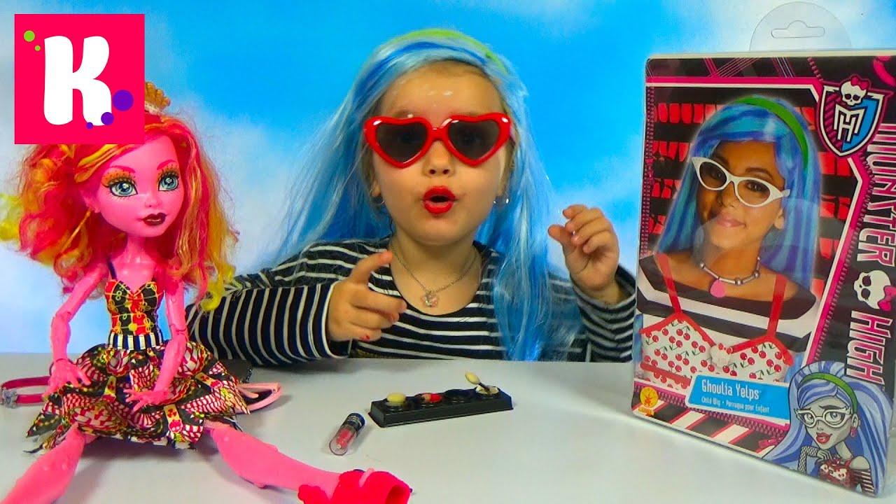 Видео о косметике монстр хай