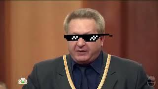 1 ЧАС Rytp Буйный Суд от Пенёк ТВ ОТРЫВОК