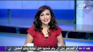 مذيعة صدى البلد: أرجعوا اضحكو في وش بعض تاني (فيديو)