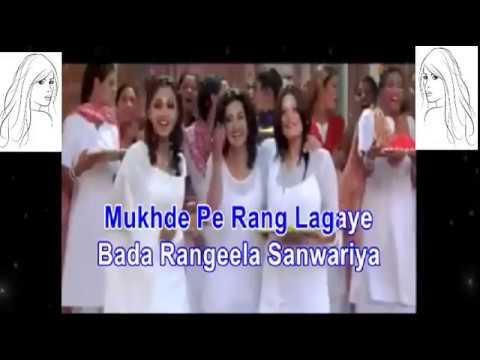 Holi khele raghuveera avadh main only for male singers by Rajesh Gupta