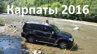 По Карпатам на Mitsubishi Pajero Wagon , PROMO !(Это промо ролик к видео про наше путешествие по Карпатам на Mitsubishi Pajero Wagon в 2016 году . Ссылка на видео https://www.yout..., 2016-08-29T09:21:48.000Z)