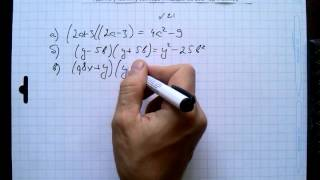№21 алгебра 8 класс Макарычев