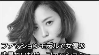 チャンネル登録お願いします! 【衝撃】浅見れいなの恋愛遍歴がヤバすぎ...