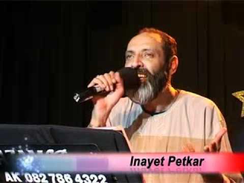 Inayet Petkar.mp4