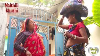 गोधना पारेबली || RAMLAL || maithili comedy || MAITHILI KHUSHI