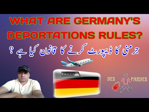 Germany new law 2021 for immigrants|what are germany's deportations rules?|Europe immigration News