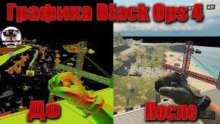 Обзор движка Black Ops 4. Как работает графика Call of Duty. Рендеринг, неткод. 4К UHD