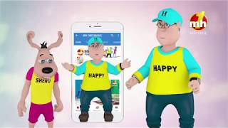 Скачать Happy House Comedy Show Full Episode Happy Sheru Funny Cartoon Animation Episode 1