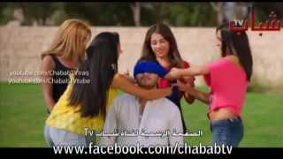 Saria Al Sawas - Al Zeer /سارية السواس - الزير