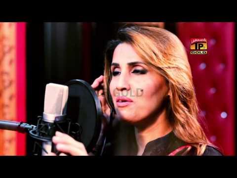 Dachi Waleya - Naseer Ahmed Khawaja ft Humera Channa | Shaz Badshah - Latest Punjabi Song 2017