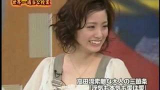 Song : Smile For - Ueto Aya Please buy her album Smile Projet 2009 ...