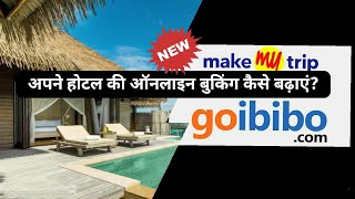 How To Increase  Hotel online Sales In Low Season  | Goibibo -Make My Trip screenshot 5