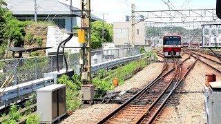 京急 金沢八景駅の600形 Keikyu Kanazawa-hakkei Station (2019.5)