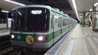 【神戸市営地下鉄の日常】2019/10/4 学園都市駅にて