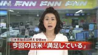 [HD] KTV news FNN 2013/02/24 thumbnail