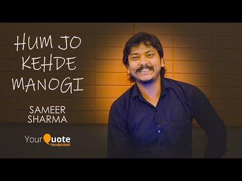 Sameer Sharma Ips Age