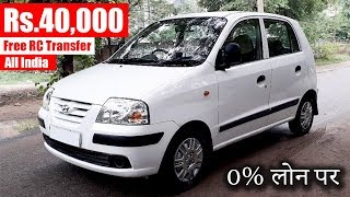 Rs.40,000 | Hyundai Santro Xing Second Hand car, Used Santro car under 1 Lakh in Delhi
