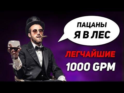 видео: САМЫЙ УСПЕШНЫЙ ЛЕСНИК В ДОТЕ