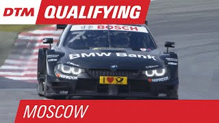 Qualifying (Race 2) - Re-Live Stream (English) - DTM Moscow 2015