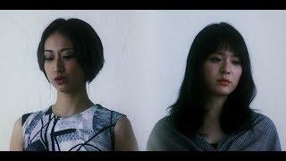 Ms.OOJA - 「星をこえて」MUSIC VIDEO