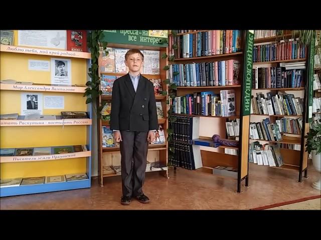Изображение предпросмотра прочтения – ЕгорАсташкевич читает произведение «Еще тогда нас не было на свете...» МихаилаВладимировичаВладимова