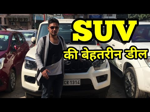 Second Hand Car Stating From 1.50 Lakh | Max Motors | Flying Car | Part 60