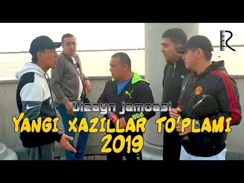 Dizayn jamoasi - Yangi xazillar to'plami 2019