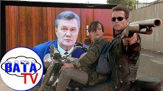 Что интересного Янукович рассказал