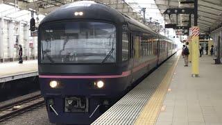 485系華 快速お座敷青梅奥多摩号奥多摩行き 東小金井駅通過