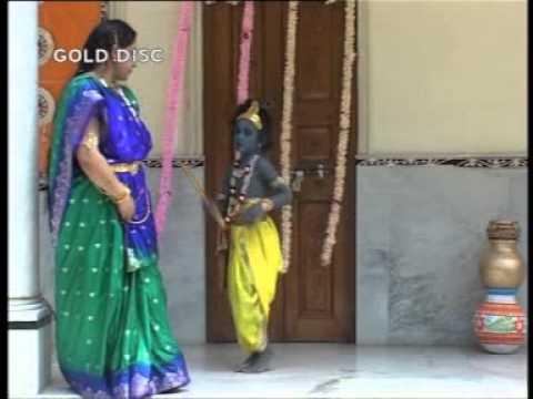 Latest Bengali Krishna Bhakti Gaan | Maa Janani | Bangla Bhakti Geet | Gold Disc