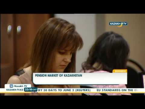 The profitability of pension assets was 2.4% - Kazakh TV