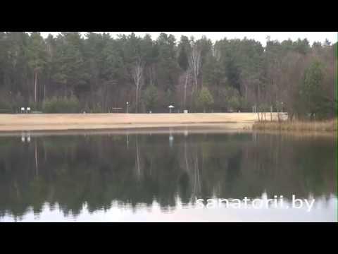 Санаторий Пралеска - пляж, озеро Лазурное, Санатории Беларуси