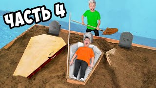 WHO will be the LAST to GET OUT of the COFFIN CHALLENGE **part 4**