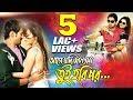 Age Jodi Jantam Tui Hobi Por | Bangla Full HD Movie | Ovi, Puspita, kotha, Mizu Ahmed | CD Vision