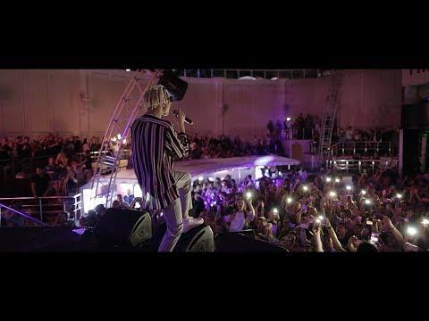 T-Fest | ODESSA | BONO | Live 7.07.2017
