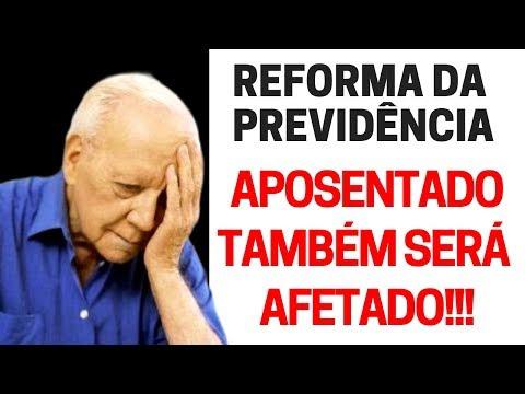 REFORMA DA PREVIDÊNCIA - QUEM JÁ É APOSENTADO TAMBÉM SERÁ AFETADO!!! SAIBA TUDO!
