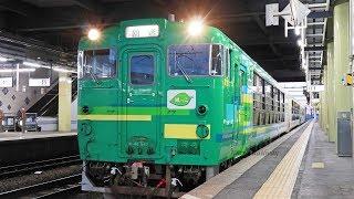 びゅうコースター風っこ 返却回送 / JR東日本