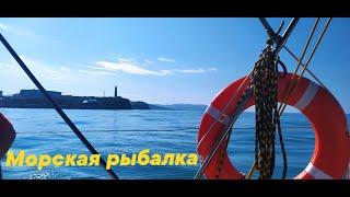 Морская рыбалка Геленджик 2021
