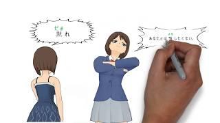Learn Japanese & English in cartoon.(I'm upset...)  한 컷 만화로 외국어 배우기, 영어&일어(화났을때)