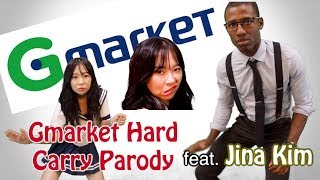 Gmarket Hard Carry (G마켓이 하드캐리) Parody feat. Jina Kim! [서울시SBA1인미디어]