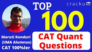 Top-100 Cat Quant Questions 🔥 Most Expected - Part-1