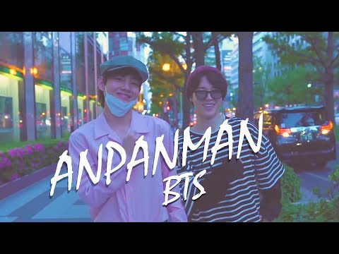 BTS ( 방탄소년단)  - ANPANMAN | MV