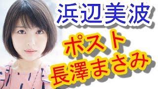 【関連動画】 【改心を誓う】小栗旬 若手俳優から学ぶ!https://www.you...