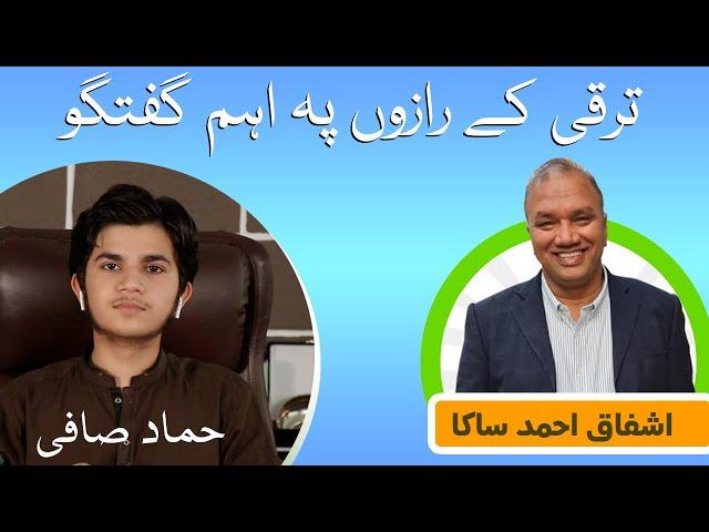 Overcoming Challenges | Motivational Success Story of Ashfaq Ahmad Saka