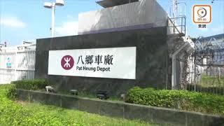 Publication Date: 2018-02-27   Video Title: 港鐵八鄉車廠冒煙 200人疏散