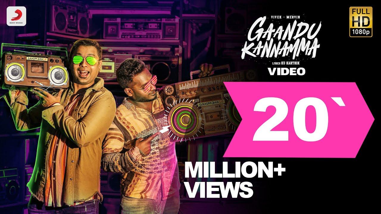Download Gaandu Kannamma   Vivek - Mervin   Ku Karthik