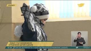видео Экс-консул Бабур Дауренбек готов судиться с МИД