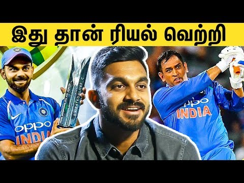 India's  Historic Win Victory Is Not Easy : Vijay Shankar Interview | Ind Vs Aus | IPL  2019