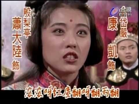 1994.03.10《倚天屠龍記》主題曲Ⅰ - YouTube